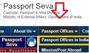 Know The Nearest Location of Passport Office Seva Kendra In INDIA