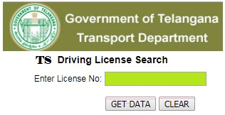 Telangana State Driving Licence Status Check with License Number