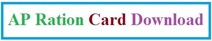 AP Ration Card Status Check & download by Aadhar card epdsap.ap.gov.in