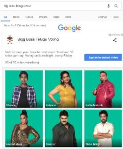 Procedure to vote for BIGG BOSS Telugu contestants through Google search online