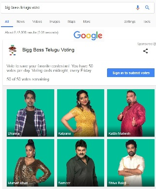 Procedure to vote for BIG BOSS Telugu contestants through Google search online