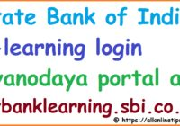 SBI E-learning login Gyanodaya portal