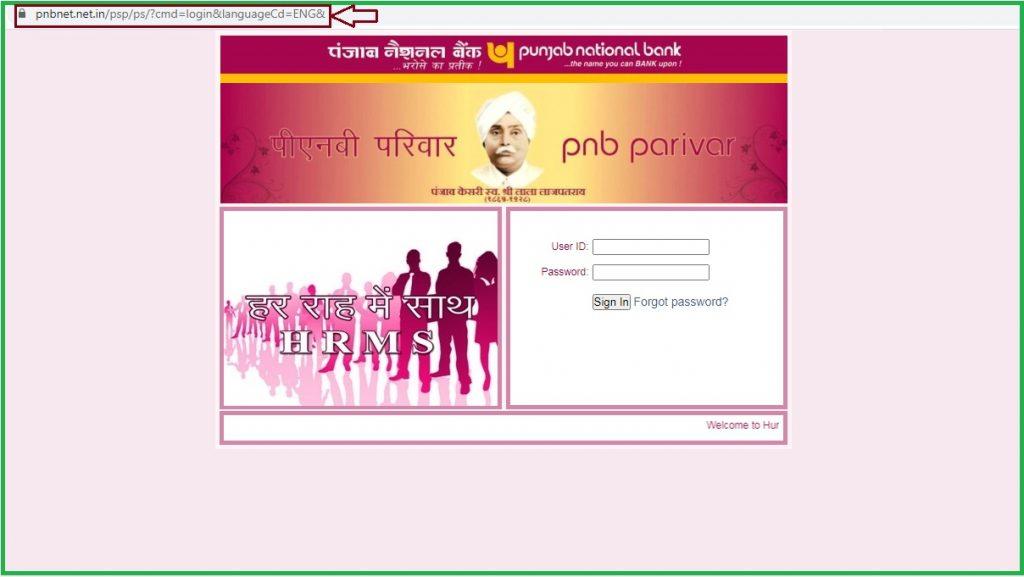 PNB HRMS Portal pnb parivar login