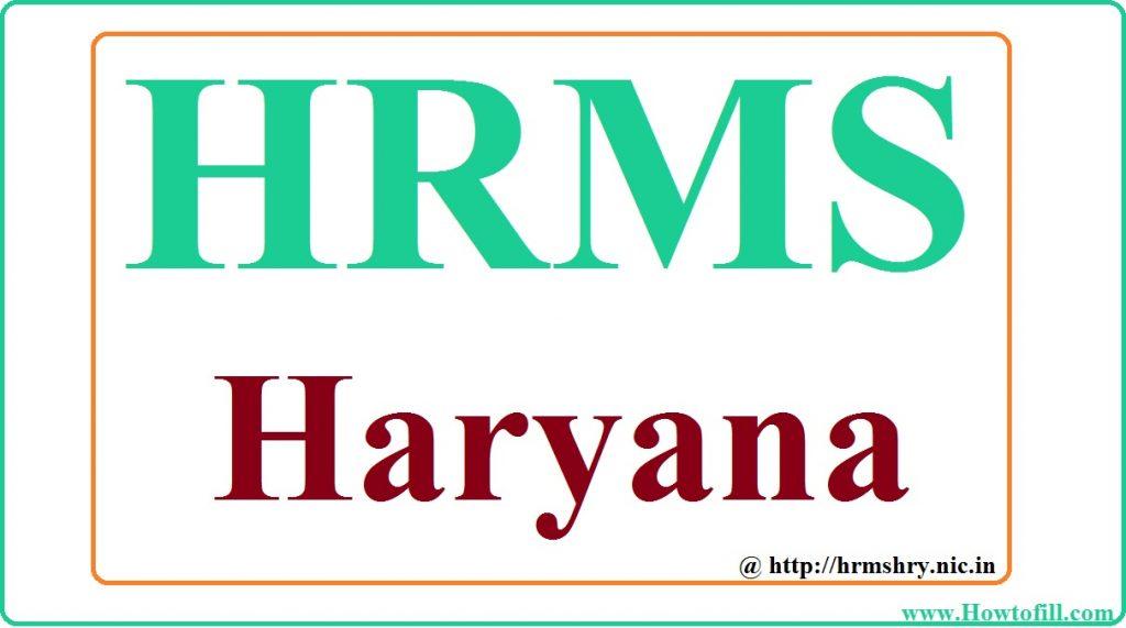 HRMS Haryana: HRMS HRY