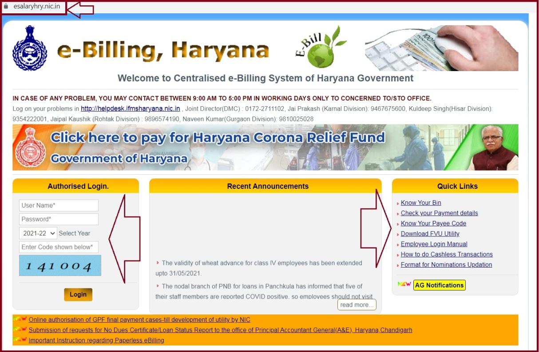 Haryana Pay slip